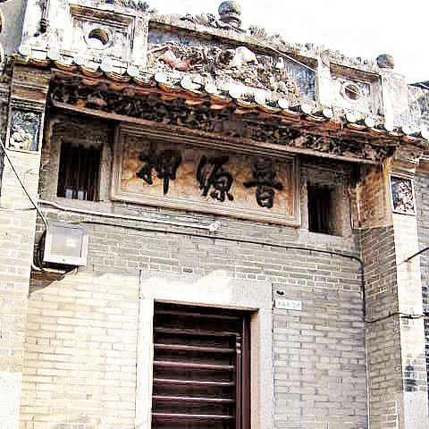 元朗舊墟 | 港生活 - 尋找香港好去處