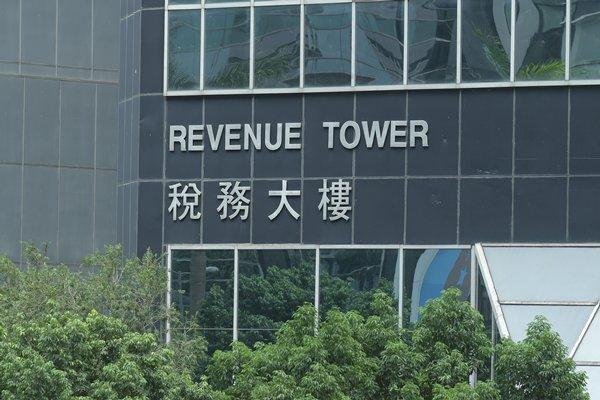 【報稅/交稅2019】15大扣稅項目一覽!最新供養父母/子女免稅額(附稅務計算機)   港生活 - 尋找香港好去處