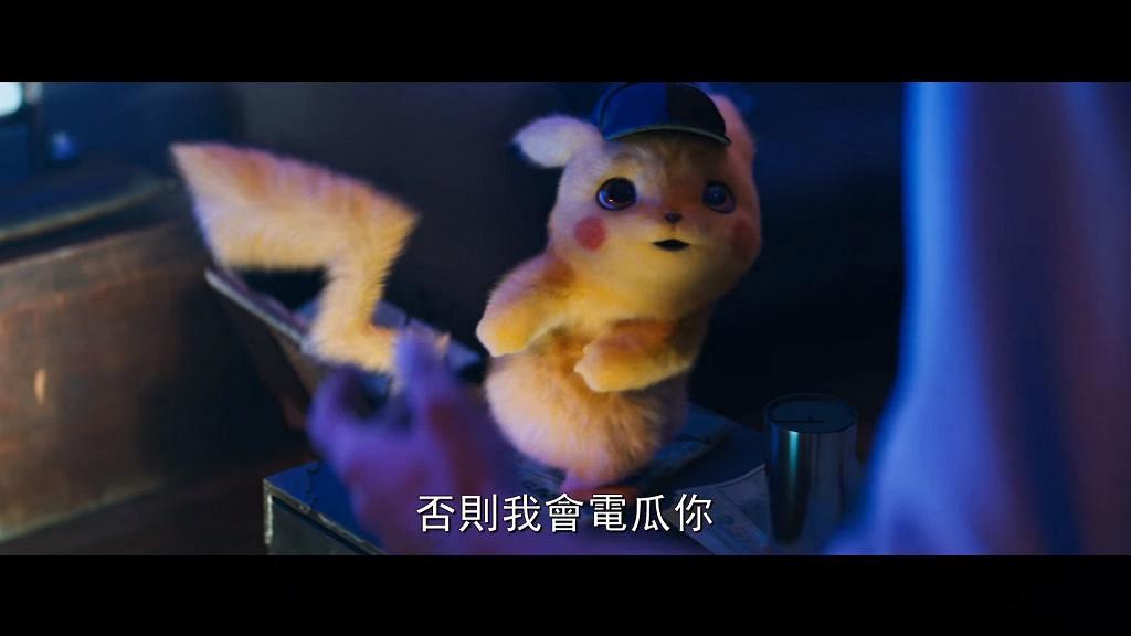 【POKÉMON神探Pikachu】比卡超真人電影19年上映 與死侍合體變偵探   港生活 - 尋找香港好去處
