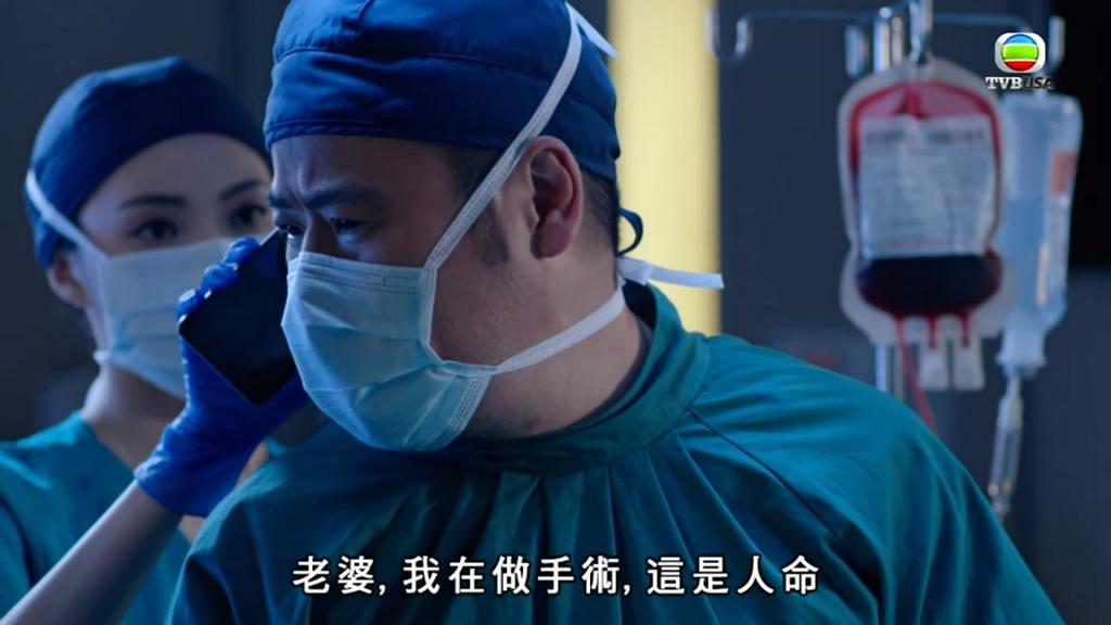 【白色強人】韋家雄做手術傾電話取材真人真事 「手機醫生」觸發醫管局改機制 | 港生活 - 尋找香港好去處