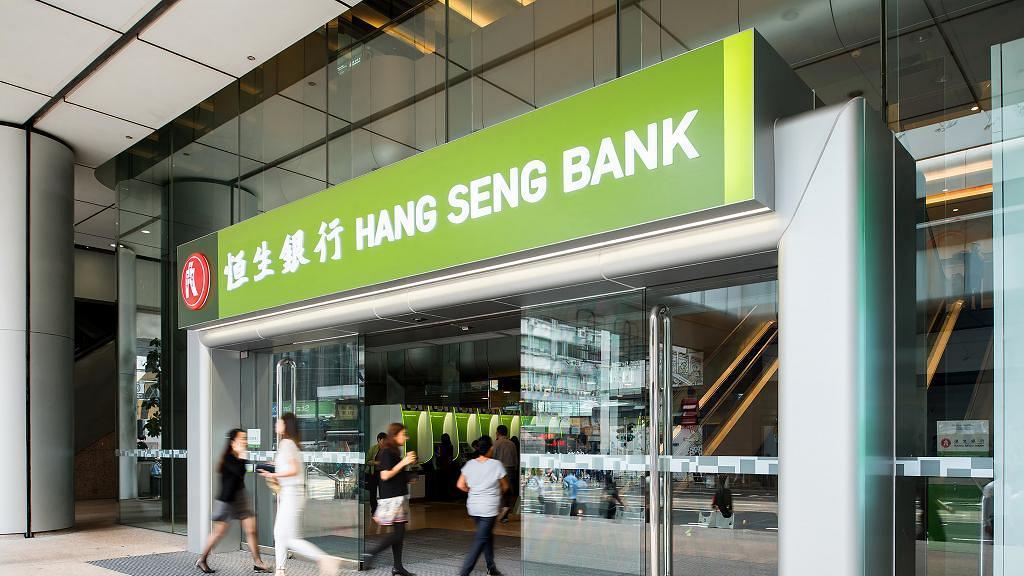 恆生銀行8月起取消個人戶口最低結餘收費!免收戶口服務月費/櫃位交易費 | 港生活 - 尋找香港好去處
