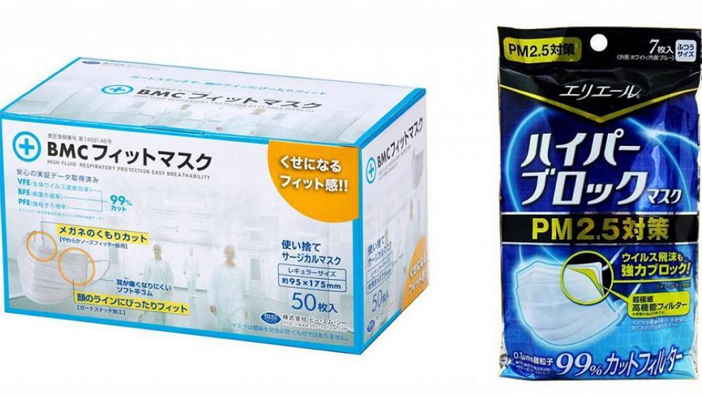 【新冠肺炎】買口罩前5大注意事項!留意口罩包裝英文字BFE/PM2.5意思 | 港生活 - 尋找香港好去處