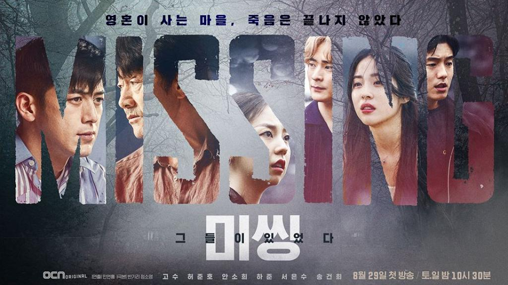 【8月韓劇推薦】8月開播人氣韓劇清單!崔振赫,18歲的瞬間 | 奇奇筆記