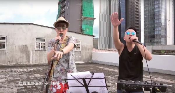 Youtube點擊最高《Despacito》有中文版!創作歌手劉卓軒孖Heartgrey合作   港生活 - 尋找香港好去處