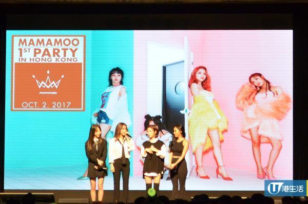 人氣女團MAMAMOO香港首個見面會 靚聲live+廣東話冧粉絲 | 港生活 - 尋找香港好去處