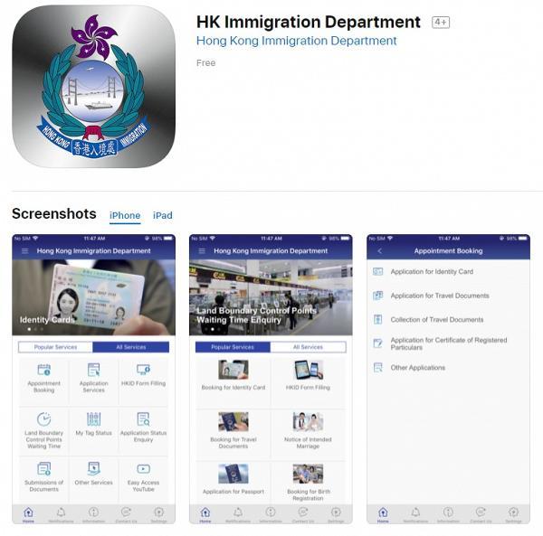 【新智能身份證】新一輪換證人士4月起開始!限期內未換新身份證罰款$5000 | 港生活 - 尋找香港好去處