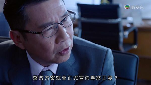 【白色強人】鄭子誠以壽終正寢形容醫改失敗 與林鄭回應逃犯條例說法不謀而合 | 港生活 - 尋找香港好去處