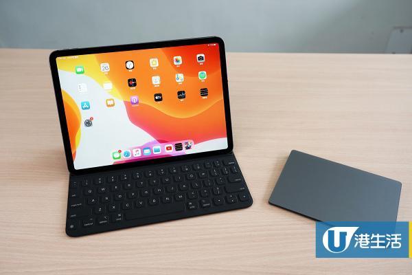 【iPad Pro 2020】全新iPad Pro開箱評測搶先睇!8大重點/全新超廣角鏡/價錢 | 港生活 - 尋找香港好去處