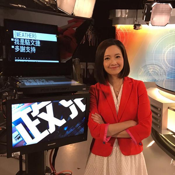 一眾前無綫女主播齊集ViuTV節目!盤點9位昔日TVB新聞小花離巢後近況 | 港生活 - 尋找香港好去處