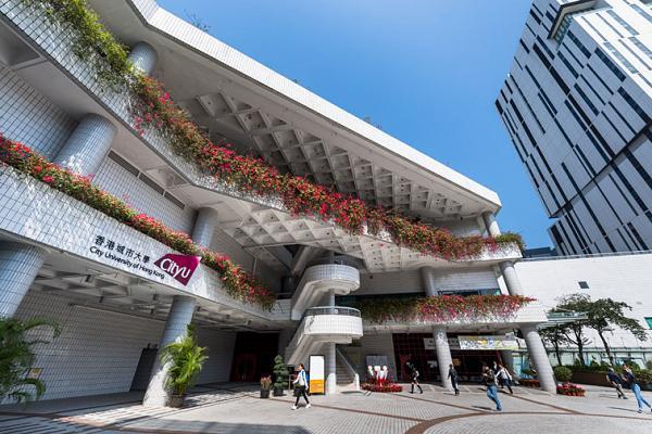 2021年QS世界年輕大學排名!香港3間大學位列頭十 科大排第2,城大排第4 | 港生活 - 尋找香港好去處
