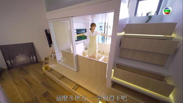 280呎單位鑽石型格局裝修超高難度 花16萬變成和式屋中屋掩飾三尖八角缺點   港生活 - 尋找香港好去處