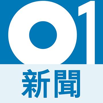 急癥室輪候時間一覽 | 香港01