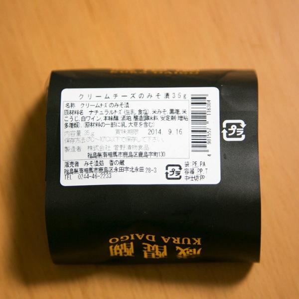 2O2A3488