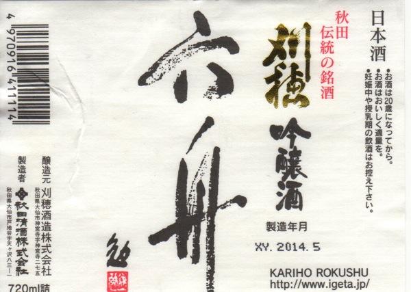 Kariho