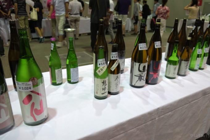 フリーの日本酒