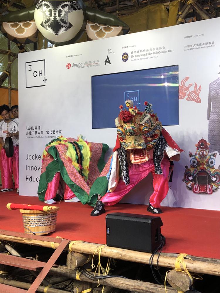 傳統工藝,創新演繹:賽馬會「傳 · 創」非遺教育計劃   by ALICE LEUNG – HK ARTION
