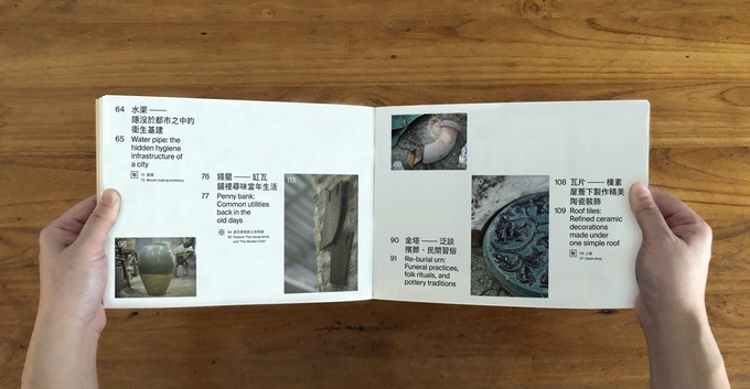 陶器與他們的產地 The land of ceramic objects – HK ARTION