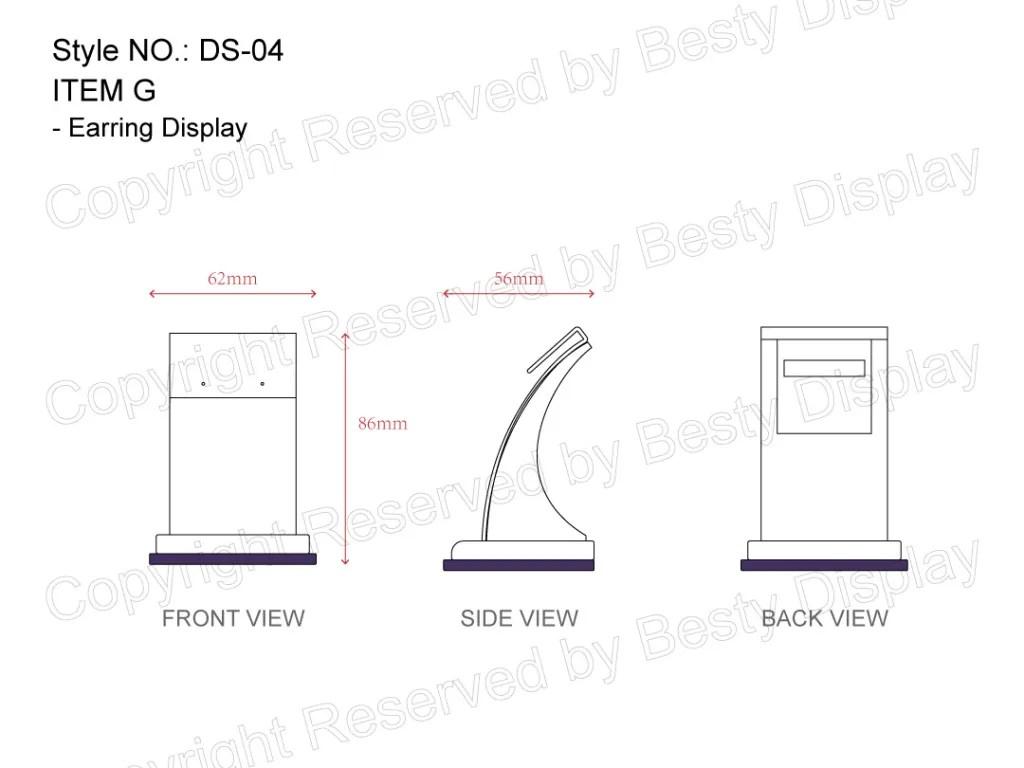 DS-004 Item G Measurement | Besty Display