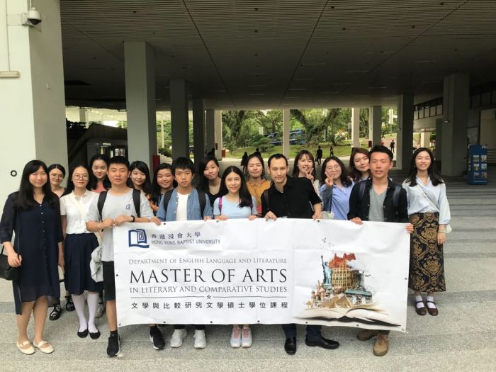 Summer Study Tour | M.A. in Literary and Comparative Studies @ HKBU