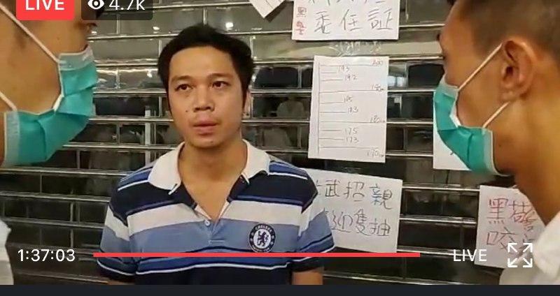 Telegram頻道:阿仔搵老豆老母資料 香港編年史