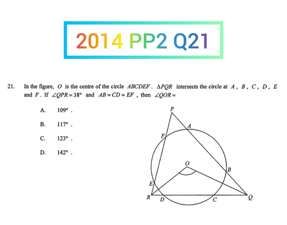 2014-DSE-Math-Paper-2-Q21-Answer-Solution-2014-DSE-數學-卷二-第21題-答案