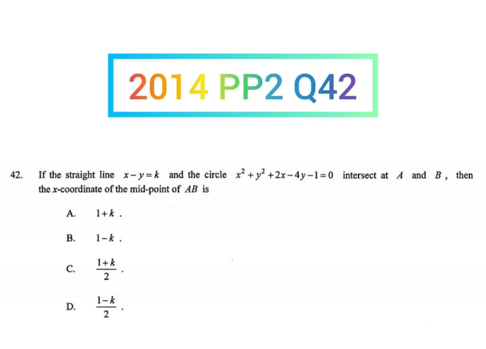 2014-DSE-Math-Paper-2-Q42-Answer-Solution-2014-DSE-數學-卷二-第42題-答案.jpeg