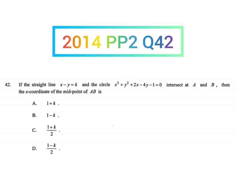 2014-DSE-Math-Paper-2-Q42-Answer-Solution-2014-DSE-數學-卷二-第42題-答案.jpeg