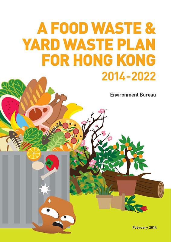Food Waste Plan HKSAR