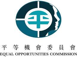 平等機會委員會 – 政府部門一覽-(商業與法律)