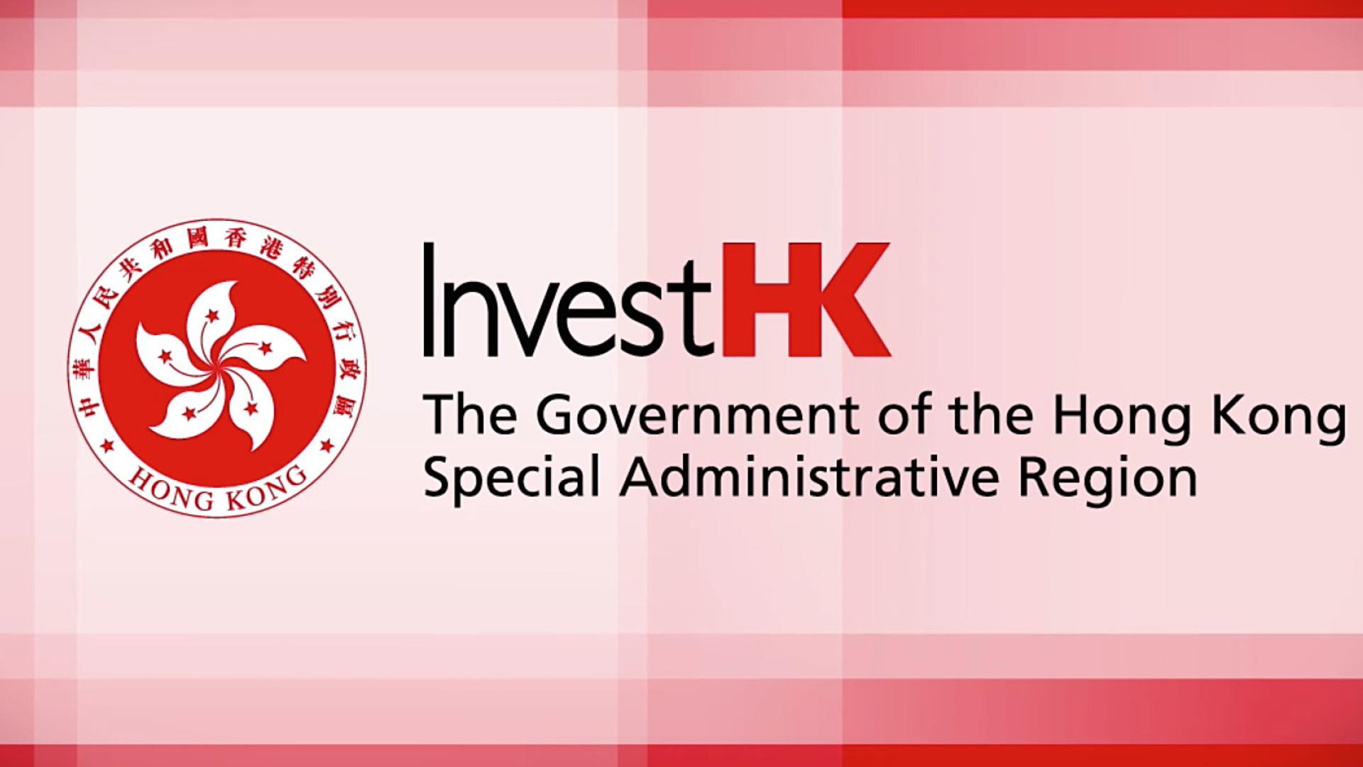 投資推廣署 – 政府部門一覽-(商業與法律)