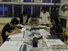 香港硬筆書法家協會