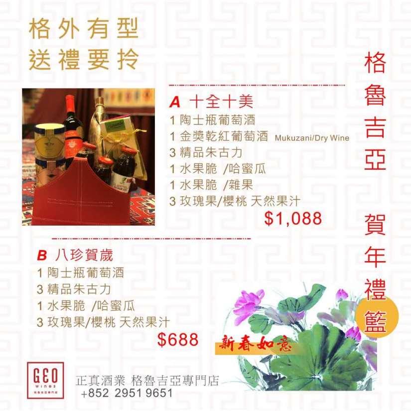 營商分享 – 香港工商總會 葵青分會