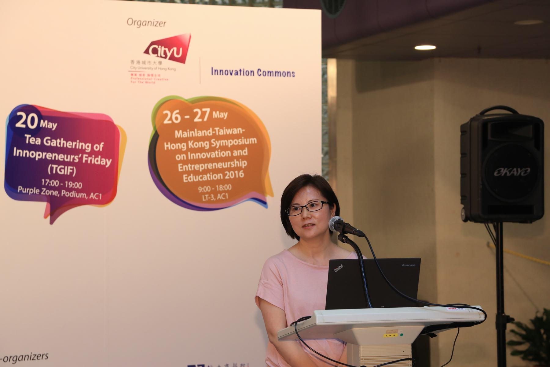 Hong Kong Institute of Patent Attorneys Limited (HKIPA) - 2016 CityU IP Conference for Students