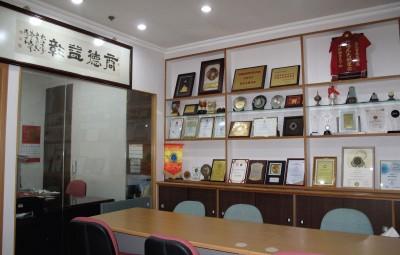 香港玉器商會-簡介