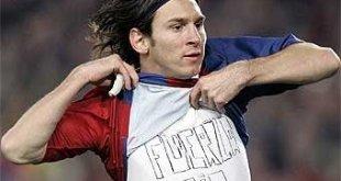 ميسي: لن ألعب أبدا مع ريال مدريد