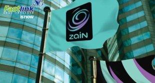 اتصالات الاماراتية تسعى لشراء 46% في زين الكويتية