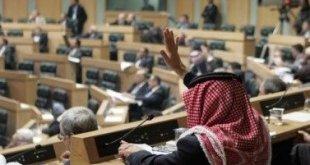(تمكين النيابية ) كتلة جديدة سيشهدها مجلس النواب في دورته القادمة