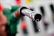 الحكومة: ارتفاع أسعار المشتقات النفطية عالميا