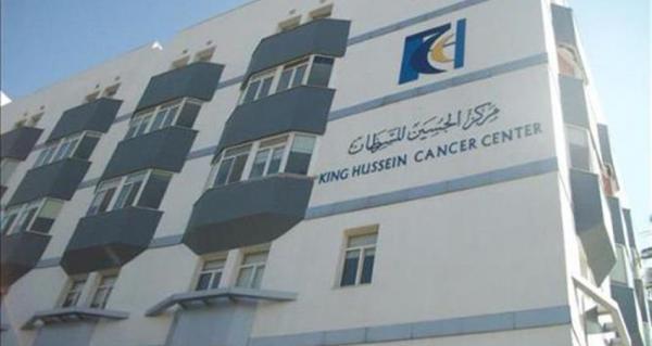 اصابتان بالكورونا في مركز الحسين للسرطان