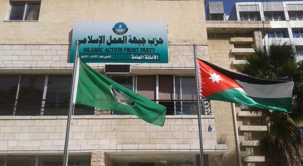الاخوان المسلمون إلى الانتخابات النيابية: الغياب انسحاب من المعركة