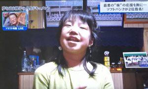 古谷優人 妹 画像