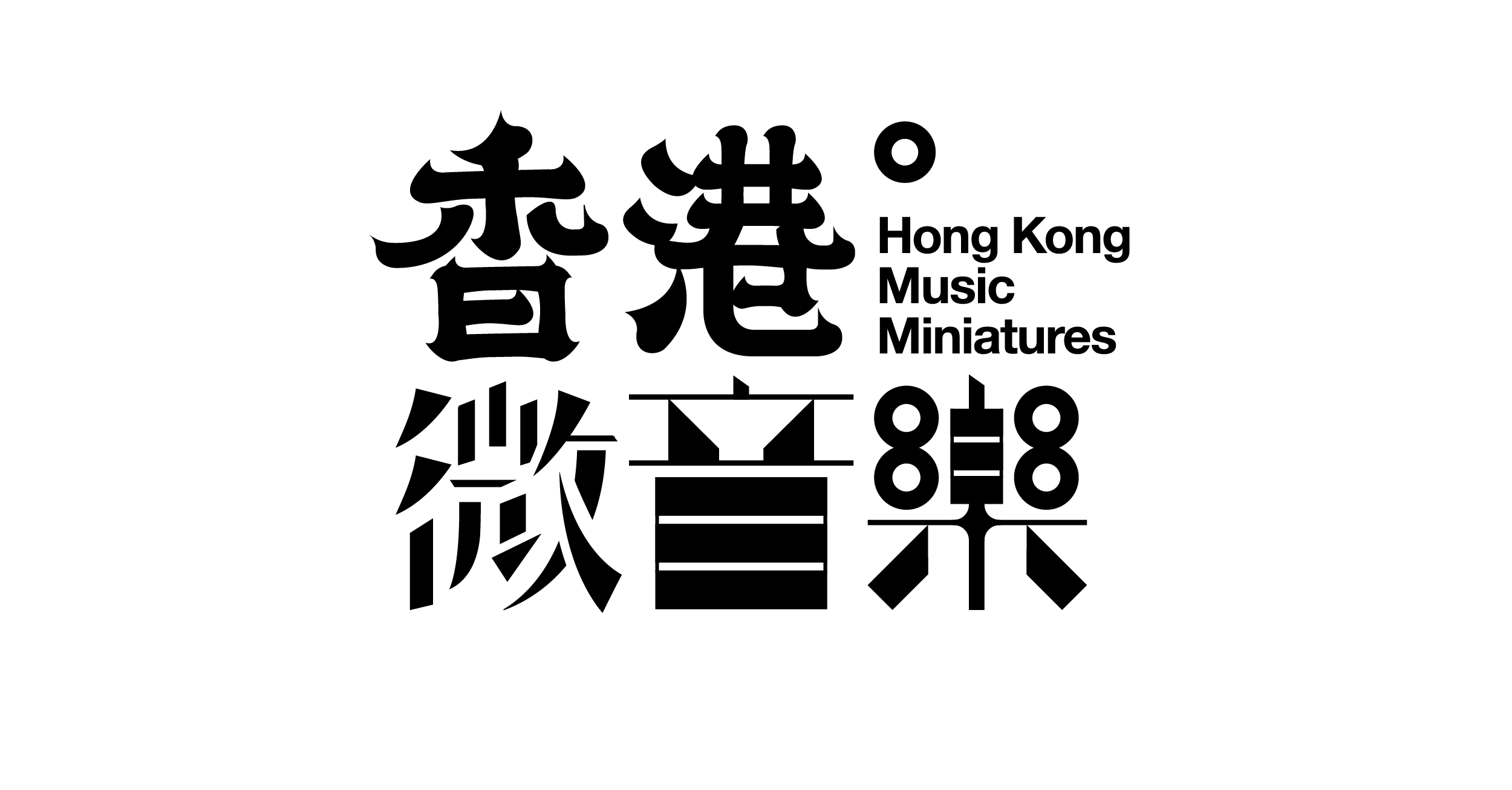 Hong Kong Music Miniatures