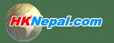 HKNepal.com – हङकङबाट सञ्चालित पहिलो नेपाली अनलाईन पत्रिका
