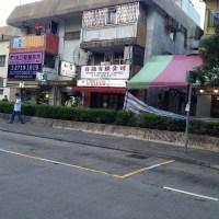 Lardos Steak House, Tseung Kwan O