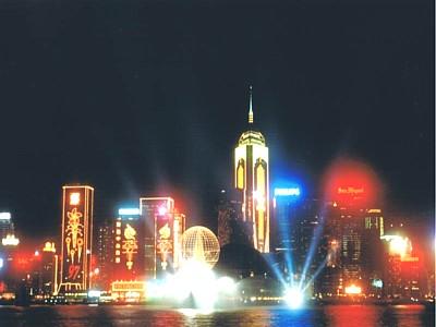1997年7月1日:香港回歸第一天