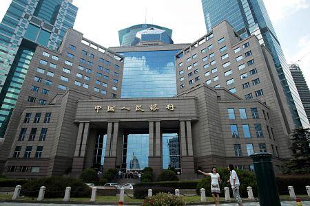 中國工商銀行上海分行的英文怎么寫_