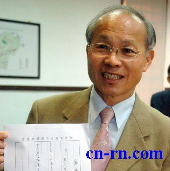 中國評論新聞:嗆謝 林政則:請辭是為杜絕民進黨延選藉口