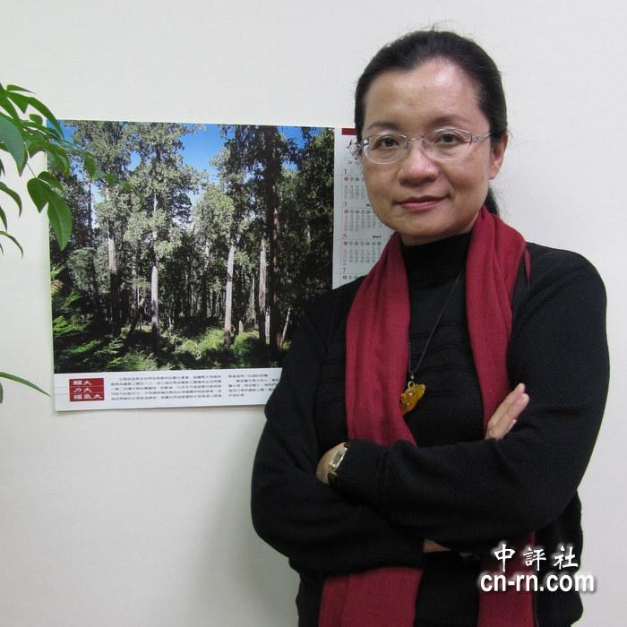 中國評論新聞:專訪田秋堇:為保護宜蘭檜木選立委
