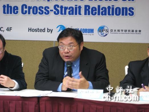 中國評論新聞:臺灣學者:ECFA若簽不成 臺灣被邊緣化