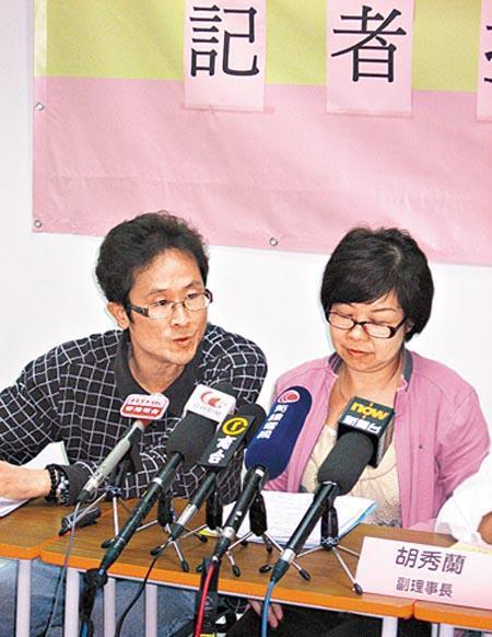 中國評論新聞:時薪加一元 香港馬會兼職員工不滿加幅